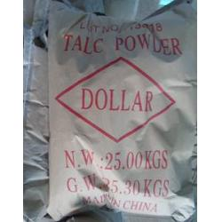 China talc powder liaoning no.2 35# on sale