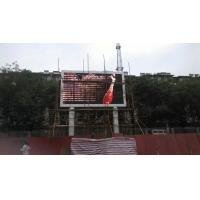 SMD3528 Outdoor LED Displays Full Color For Culture Tourism / Commercial Real Estate