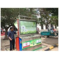 Garbage sorting equipment/Buried solar advertising trash double side solar advertising trash bin