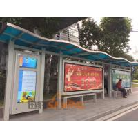 Dual Side Kiosks Outdoor LCD Digital Signage Security Camera 2000 Nits For Bus Station