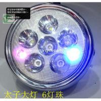 GN125 LED 12V 30W Headlight ABS Suzuki Motorcycle Parts GN125 LED 12V Headlight Alloy Chrome Black