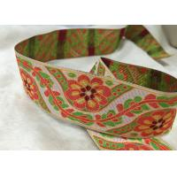 Flower Pattern Elastic Shoe Bands , Jacquard Woven Elastic Band For Underwear Waistband
