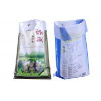 Bopp Woven Polypropylene Feed Bags , Polypropylene Feed Bags