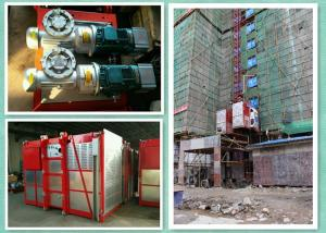 Twin Cage Rack & Pinion Elevator / Construction Site Lift With 2000kg Capacity