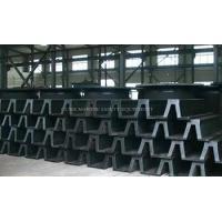 Marine Super arch type rubber fender