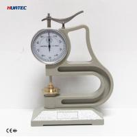 Rubber 0.01mm Ultrasonic Thickness Gauge for the vulcanized rubber and plastic products