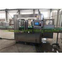 Electric Hot Juice Filling Machine / Glass Bottle Production Line 5.88kw