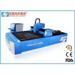 China 500W Sheet Metal Laser Cutting Machine for Lighting lamps 150300 on sale