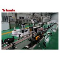garlic paste processing machine making garlic production line Glass bottle Plastic bottle