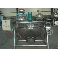 Oil Jacketed Cooking Pots Large Electric Cooking Pot For Food Industry