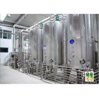 Mini Dairy UHT Milk Production Process , Automatic Tube UHT Sterilizer