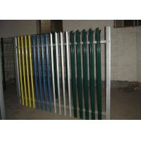 Powder Coated Metal Palisade Fencing Gate Europe Type With 2-3.0mm Thickness Pale