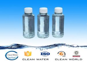 China CW-08 Colorless to yellowish translucid liquid Water Decoloring Agent CAS No 55295-98-2 supplier