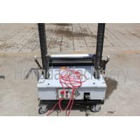 Auto Cement plastering machine for sale