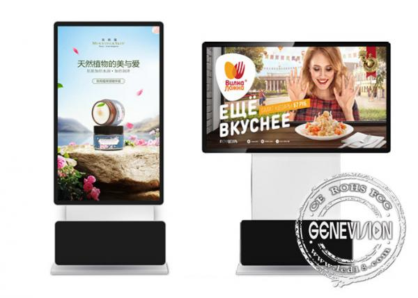 China 65 inch LCD Rotatable Touch Screen Kiosk WIFI Digital Signage Kiosk Indoor Totem Android Advertising Player supplier