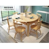 Home Furniture Solid Wood Table / Expandable Round Dining Table Modern Style
