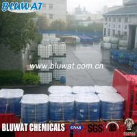 Water Purifying Chemicals Polymer Coagulant of Polyelectrolyte Equivalent To Floquat Coagulant