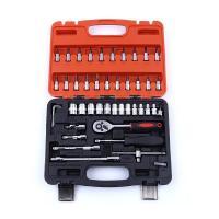 46PCS Auto Body Repair Tools Set Socket Tool Set