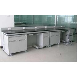Laboratory furniture used laboratory furniture used for Used school furniture outlet