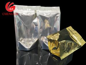 Golden Food Packaging Pouches with Zipper for Cereal,Coffee beans...