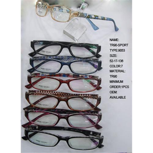 burberry sport glasses  eyewear glasses