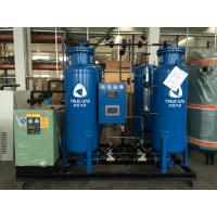 Pressure Swing Adsorption Nitrogen Generator System With Cooling Dryer