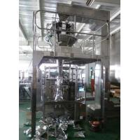 Customized VFFS Pet Food Packing Machine Automatic 5-70 Bags / Min