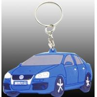 custom silicone rubber soft PVC keychain auto with colorful for promotional gift