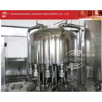 Automatic Drinking Water Production line ,0.1-2liter Small bottle Washer filler capper three in one machinery