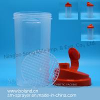 (BL-SB-6) Promotional Plastic Shake Cup