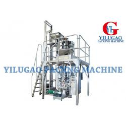 China Single Lane 500 Grams Coffee Food Product Packaging Machine With Mitsubishi PLC Control on sale