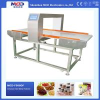 Customized Needle Detector For Frozen Blueberry / Strawberry / Blackberry