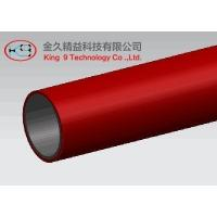 Coated pipe KJ-2810