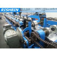 High Speed C / Z Purlin Roll Forming Machine with 1.5 - 3.0 mm Material Thickness