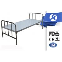 Perforated Powder Coated Steel Flat Manual Hospital Bed With Cheap Price