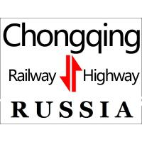 Chongqing to Russia by international railway freight