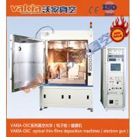 Helmet Visor Coating System / Vacuum Depositon System / Vacuum Evaporation