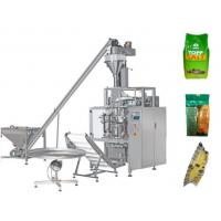 Spice / Coffee / Milk Powder Filling Sealing Packaging Machine 1-15L