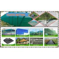 30%-95% Sunshade net Debris  Netting Shade Sail  Mesh Netting Shade Netting