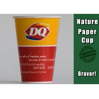 Riginal Wood Pulp Paper Yogurt Cups , Customizable Frozen Yogurt Paper Cups