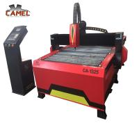 Hot sale! CAMEL CA-1325 Water table 63A-200A cnc plasma cutter for stainless steel iron aluminum