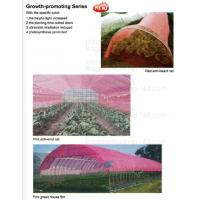 100% Biodegradable mulch, biological degradation processes, fruit box,flower pot,jute cloth,cultivating bag,jute net,net