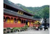 Tiantong Chan Temple