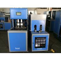 0.2 - 2.0L Semi Automatic Blow Molding Machine For PET Bottle