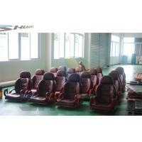 Flat / Arc / Circular / Globular Screen 5D Cinema System With Motion Theater Chair
