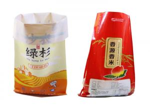 Food Grade Plastic Bean Bags , Collapsible Poly Packaging Bags Square Bottom