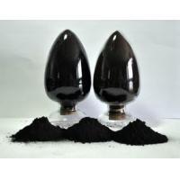 Pigment Carbon Black used for Pigment emulsion/Corlor paste -www.beilum.com