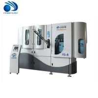 FG 4 Cavities Fully Automatic Blow Moulding Machine 6500 Bph With CE Pass
