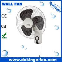 100% copper motor wire 16 inch wall oscillating fan (KB40-1604)