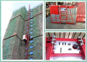 Twin Cages Construction Hoist Elevator , Buck Construction Material Lifting Hoist